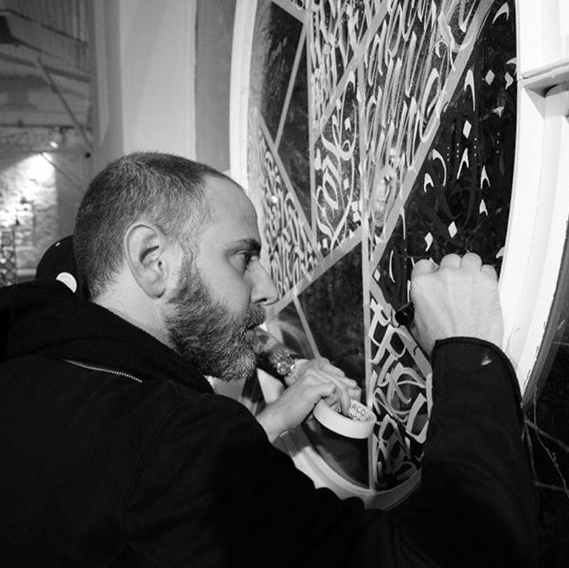 Francesco Guerrera - Fralligraphy