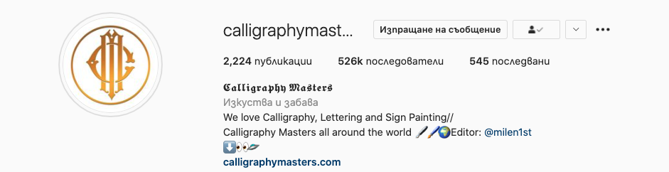 Calligraphy Masters Instagram